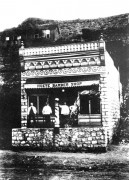 1912 barber shop - now Chase Creek Marketplace